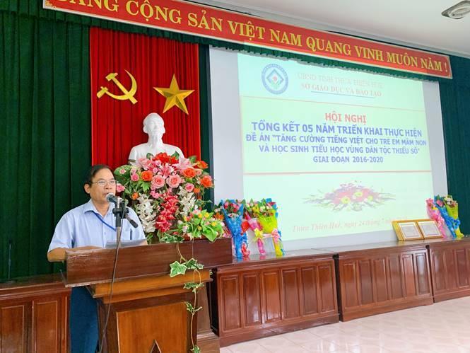 """Tổng kết 05 năm triển khai thực hiện Đề án """"Tăng cường tiếng Việt cho trẻ em mầm non và học sinh tiểu học người DTTS"""" giai đoạn 2016-2020"""