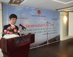 """Lễ Trao giải cuộc thi  """"Ý tưởng sáng tạo về sử dụng năng lượng tiết kiệm và hiệu quả Thừa Thiên Huế 2012"""""""